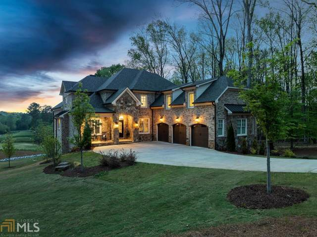 700 Founders Ct, Alpharetta, GA 30004 (MLS #8970607) :: AF Realty Group
