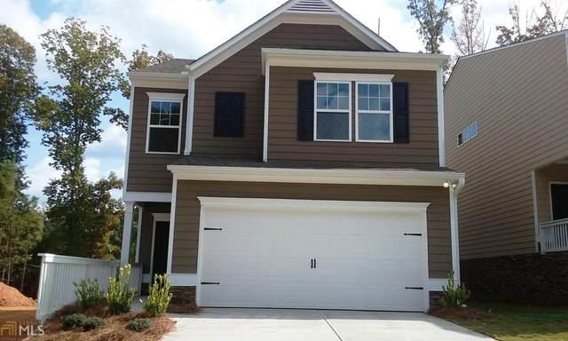 204 Aimes Dr #8, Dawsonville, GA 30534 (MLS #8972009) :: Savannah Real Estate Experts
