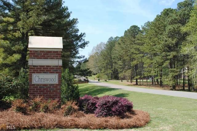 40 Laurel Ridge, Forsyth, GA 31029 (MLS #8972034) :: Crown Realty Group