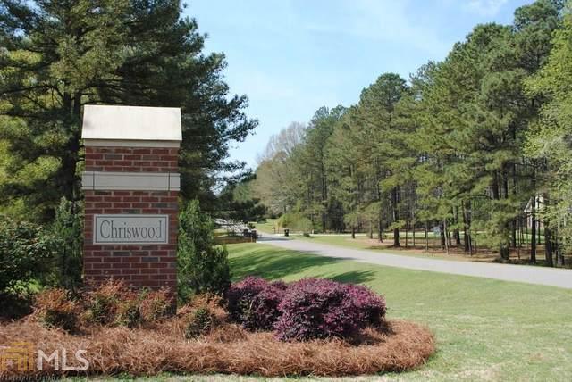 60 Laurel Ridge, Forsyth, GA 31029 (MLS #8972040) :: Crown Realty Group