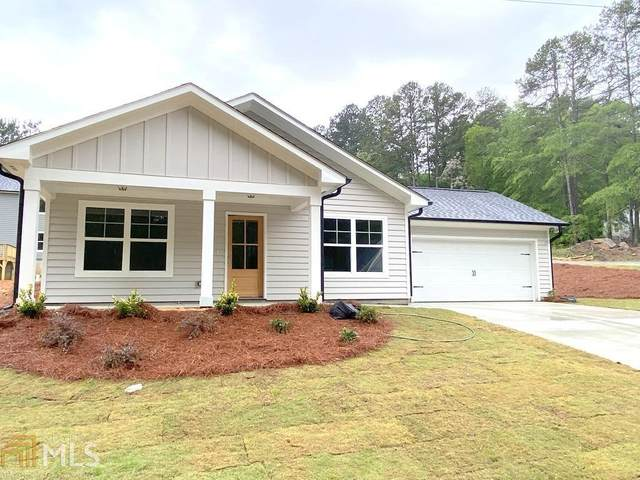 107 Julious Dr, Toccoa, GA 30577 (MLS #8972056) :: Savannah Real Estate Experts
