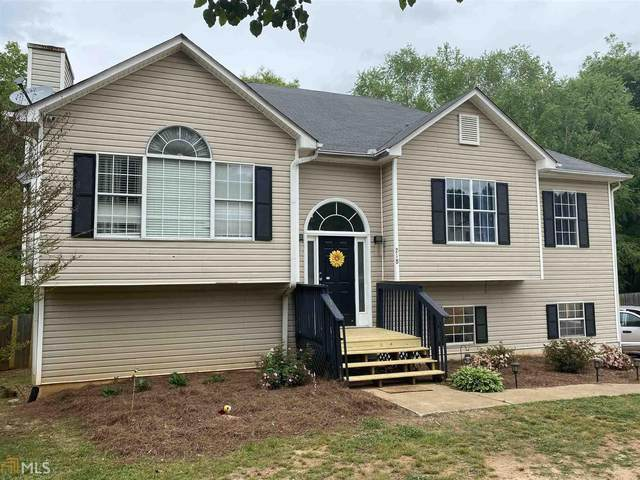218 Rio Rancho Dr, Temple, GA 30179 (MLS #8972390) :: RE/MAX Eagle Creek Realty