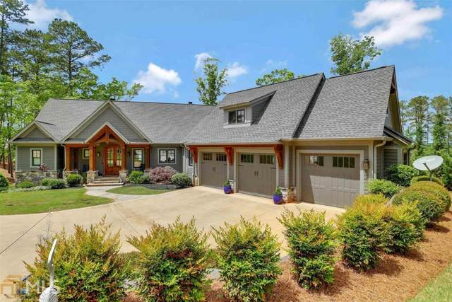 1041 Broadview Pt, Greensboro, GA 30642 (MLS #8972567) :: Rettro Group