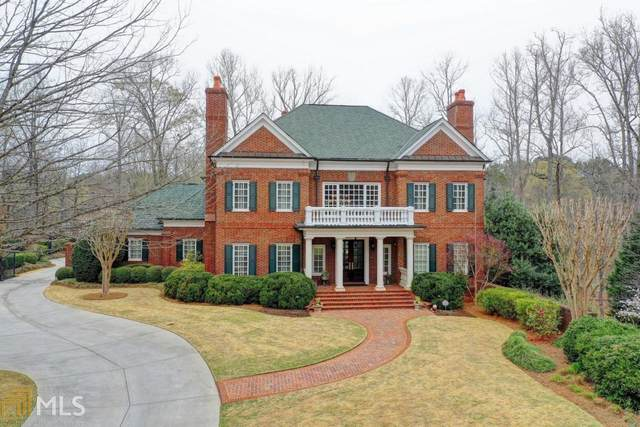 4821 Outer Bank Dr, Peachtree Corners, GA 30092 (MLS #8972706) :: Michelle Humes Group