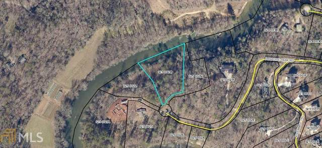 0 Paradise Park Rd, Cornelia, GA 30531 (MLS #8972808) :: RE/MAX Eagle Creek Realty