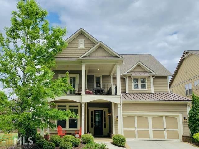 1070 Glen Mill Ct, Milton, GA 30004 (MLS #8972890) :: HergGroup Atlanta