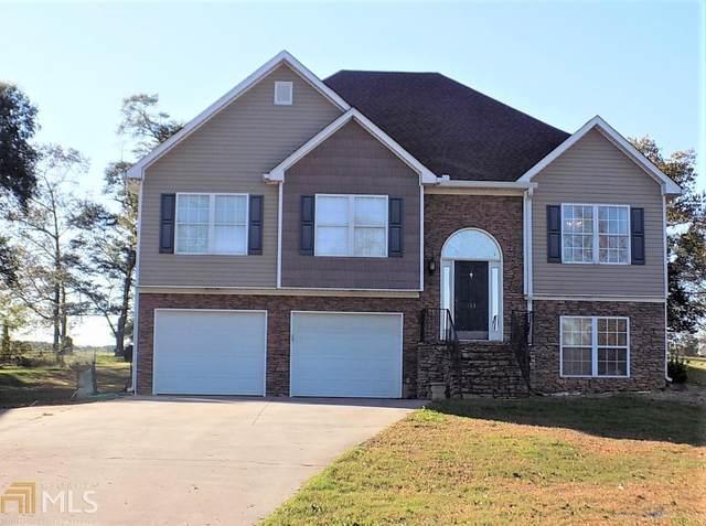 105 Woodberry Dr, Calhoun, GA 30701 (MLS #8973030) :: Savannah Real Estate Experts