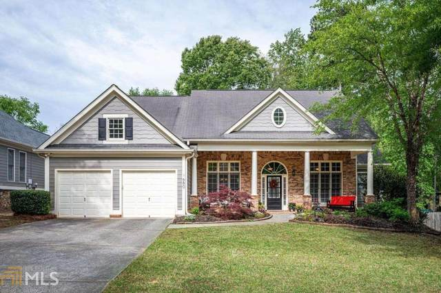 680 Riverwood Dr, Dallas, GA 30157 (MLS #8973053) :: RE/MAX Eagle Creek Realty