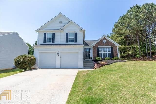 511 Bass Chase, Kennesaw, GA 30144 (MLS #8973254) :: Savannah Real Estate Experts
