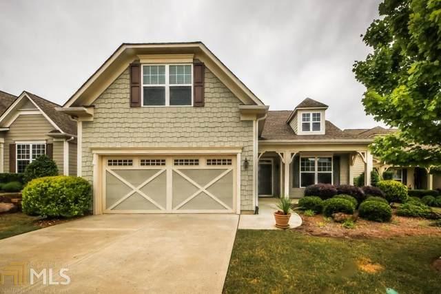 3549 Black Cherry Pt, Gainesville, GA 30504 (MLS #8973398) :: Savannah Real Estate Experts