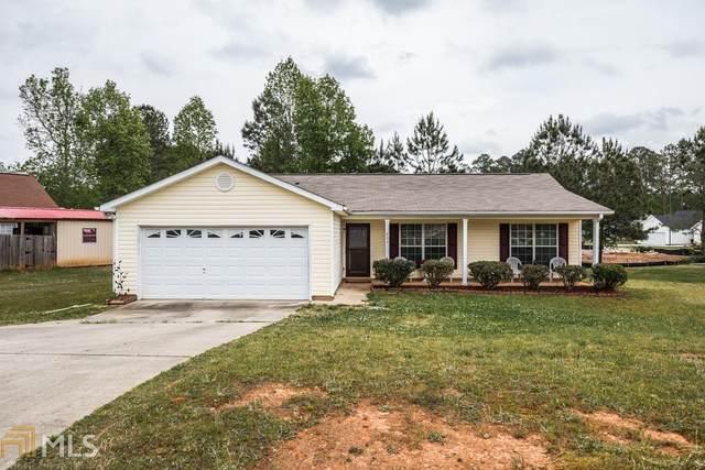 205 Yellowstone, Carrollton, GA 30117 (MLS #8973410) :: Savannah Real Estate Experts