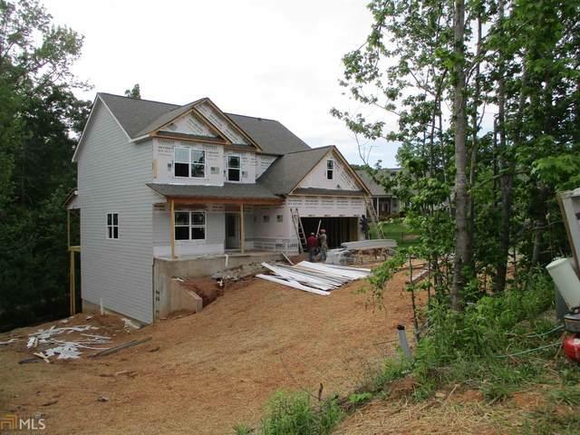 4006 Windsor Trl, Gainesville, GA 30506 (MLS #8973412) :: Bonds Realty Group Keller Williams Realty - Atlanta Partners