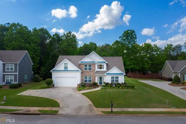 5410 Woodstream Ct, Gainesville, GA 30507 (MLS #8973470) :: Savannah Real Estate Experts