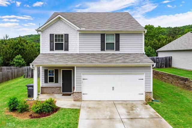 26 Ponders Road, Cartersville, GA 30121 (MLS #8973565) :: Savannah Real Estate Experts