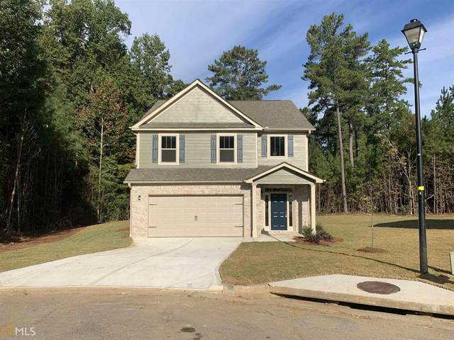 122 Bramble Way, Griffin, GA 30224 (MLS #8973567) :: Amy & Company | Southside Realtors