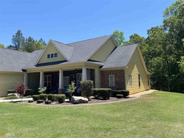 3 Cainbridge Park Circle, Newnan, GA 30263 (MLS #8973683) :: Bonds Realty Group Keller Williams Realty - Atlanta Partners