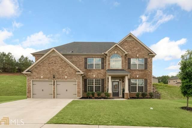 8057 Nolan Trail, Snellville, GA 30039 (MLS #8974039) :: Amy & Company | Southside Realtors