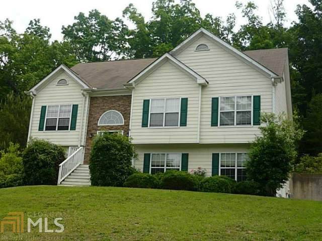 57 Valley Brook, Dawsonville, GA 30534 (MLS #8974261) :: EXIT Realty Lake Country