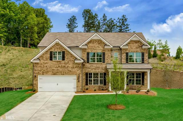 5057 Cooper Farm Dr, Sugar Hill, GA 30518 (MLS #8974396) :: Bonds Realty Group Keller Williams Realty - Atlanta Partners