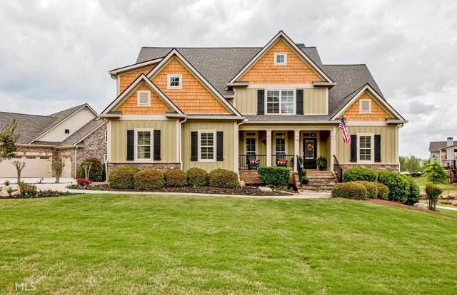 448 Vanderbilt Pkwy, Newnan, GA 30265 (MLS #8974555) :: Michelle Humes Group