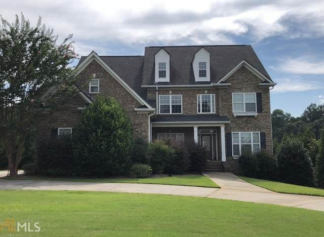 707 Birkdale Blvd, Carrollton, GA 30116 (MLS #8974731) :: Savannah Real Estate Experts