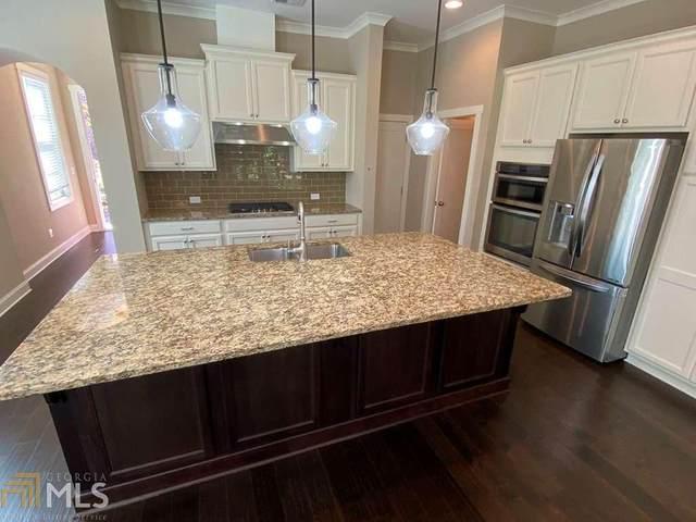 1243 Olde Legacy Ln, Mableton, GA 30126 (MLS #8974910) :: Bonds Realty Group Keller Williams Realty - Atlanta Partners