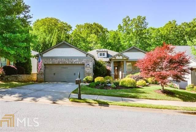 642 Laurel Xing, Canton, GA 30114 (MLS #8975094) :: Rettro Group