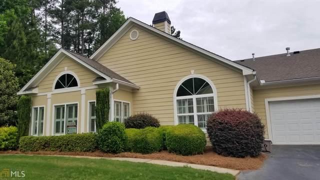 1902 Exchange Drive, Macon, GA 31210 (MLS #8975471) :: Crest Realty