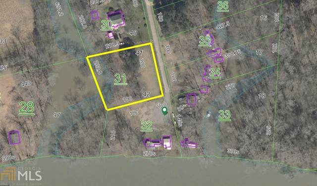 0 Coosa Dr, Gadsden, AL 35901 (MLS #8975867) :: Savannah Real Estate Experts