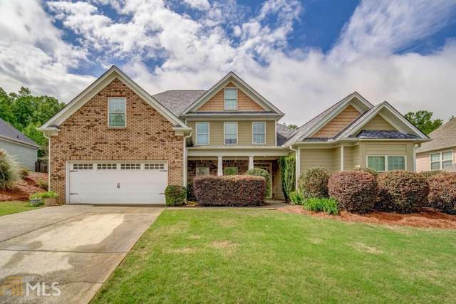 5750 Grant Station Dr, Gainesville, GA 30506 (MLS #8975919) :: Crown Realty Group