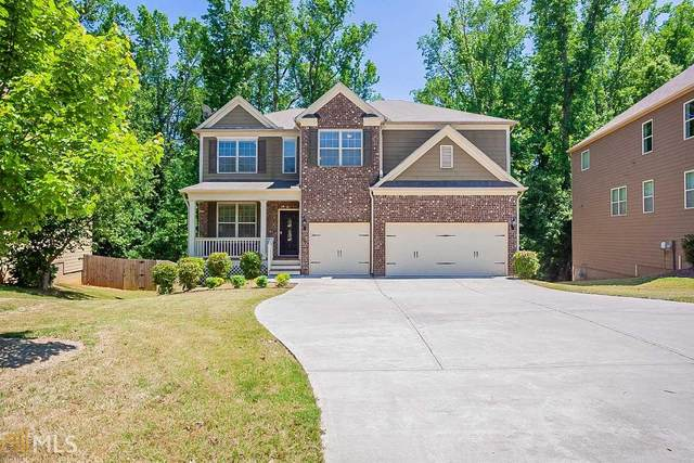 7525 Watson, Locust Grove, GA 30248 (MLS #8975933) :: Athens Georgia Homes