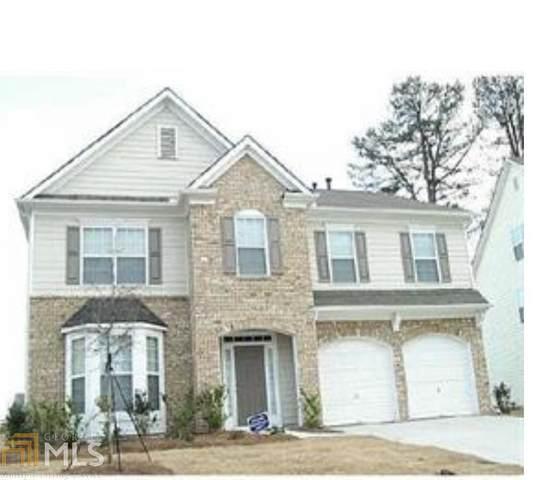 7384 Poppy Way, Union City, GA 30291 (MLS #8976209) :: Savannah Real Estate Experts