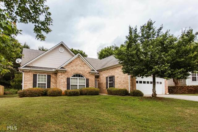 110 Pine Bark Ln, Athens, GA 30605 (MLS #8976470) :: Team Cozart