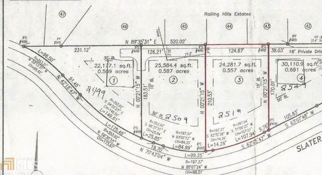 2519 Slater Mill Rd, Douglasville, GA 30135 (MLS #8976798) :: Houska Realty Group