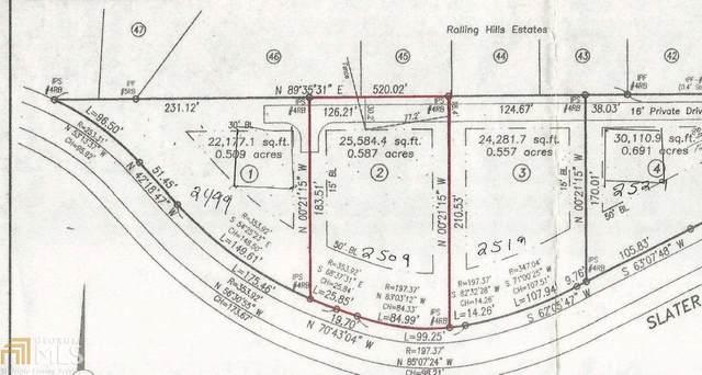 2509 Slater Mill Rd, Douglasville, GA 30135 (MLS #8976804) :: Houska Realty Group