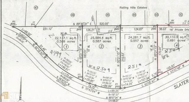 2529 Slater Mill Rd, Douglasville, GA 30135 (MLS #8976807) :: Houska Realty Group