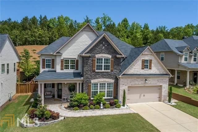 254 Lakestone Pkwy, Woodstock, GA 30188 (MLS #8976844) :: Savannah Real Estate Experts