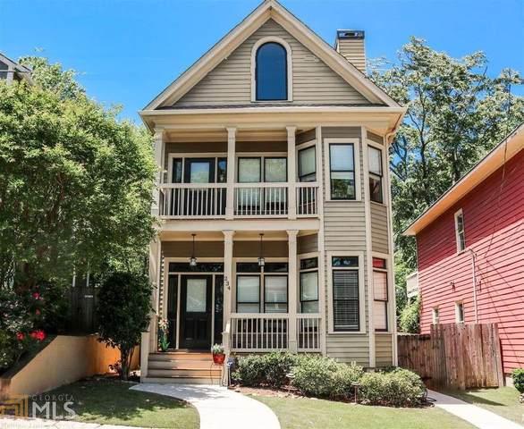 234 Lampkin St, Atlanta, GA 30312 (MLS #8976895) :: Perri Mitchell Realty