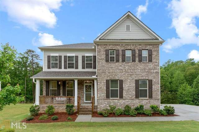 749 Midway Xing, Canton, GA 30114 (MLS #8977908) :: Rettro Group