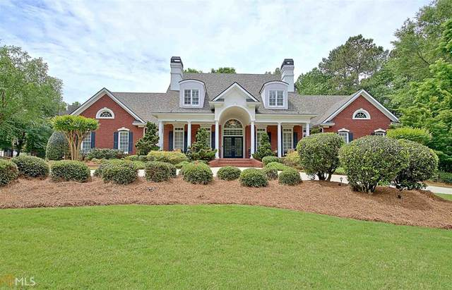 248 Smokerise Trce, Peachtree City, GA 30269 (MLS #8978011) :: The Durham Team