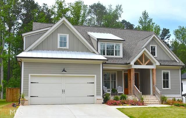 2227 Sage Mountain Court Sw, Marietta, GA 30064 (MLS #8978744) :: Athens Georgia Homes