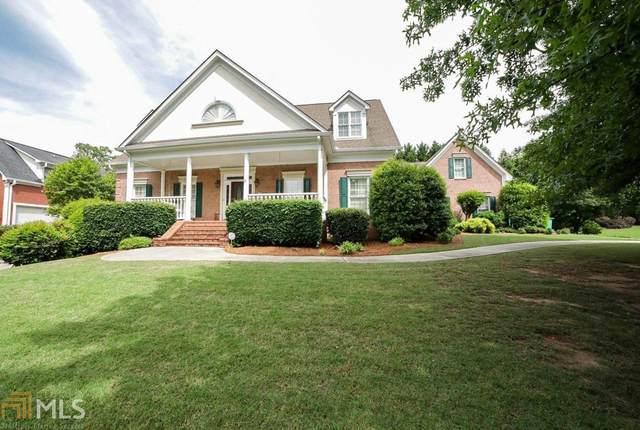 1281 Annapolis Way, Grayson, GA 30017 (MLS #8979015) :: Perri Mitchell Realty