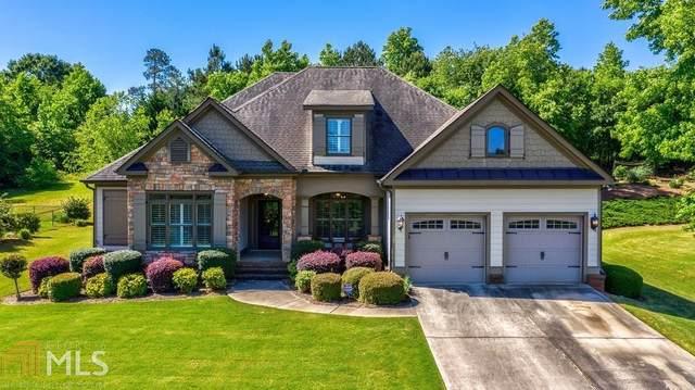 1041 Thornwood Dr, Watkinsville, GA 30677 (MLS #8979048) :: Crown Realty Group