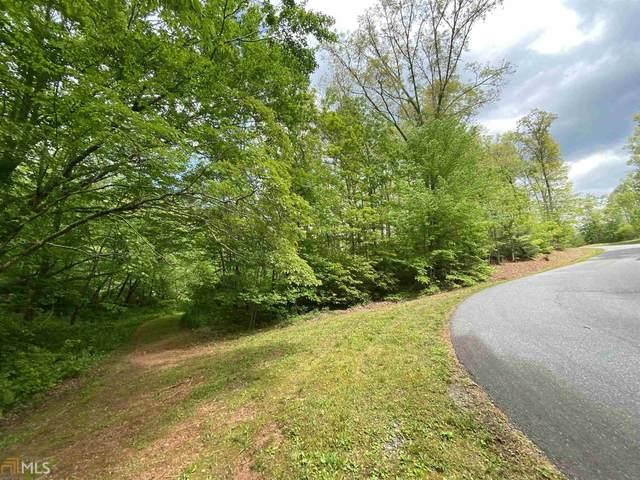 0 Rivendell Phase Ii #1, Hiawassee, GA 30546 (MLS #8980277) :: Buffington Real Estate Group