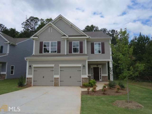 1063 Shadow Glen, Fairburn, GA 30213 (MLS #8980384) :: Amy & Company | Southside Realtors
