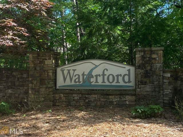 4827 Waterford Way, Big Canoe, GA 30143 (MLS #8982818) :: Amy & Company | Southside Realtors