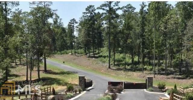 230 Ridge Point Dr, Monticello, GA 31064 (MLS #8983411) :: Crest Realty