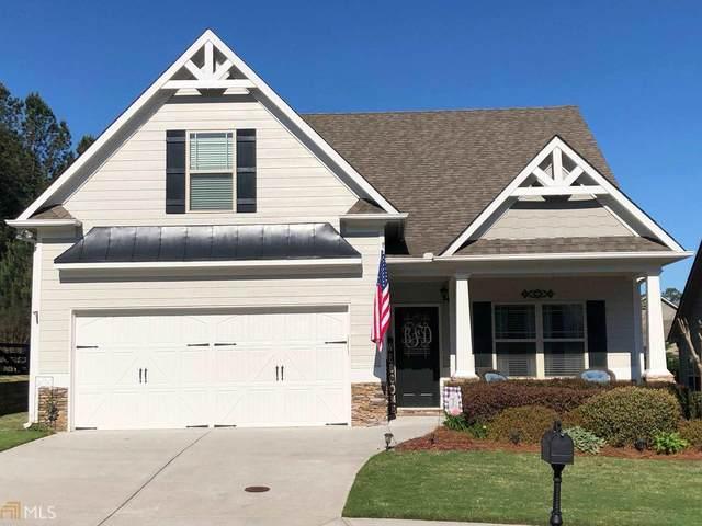 202 Hawthorne Ridge Cir, Dallas, GA 30132 (MLS #8983880) :: Bonds Realty Group Keller Williams Realty - Atlanta Partners