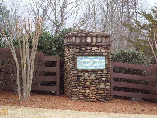 3485 Talking Leaves Trl, Gainesville, GA 30506 (MLS #8986340) :: Grow Local