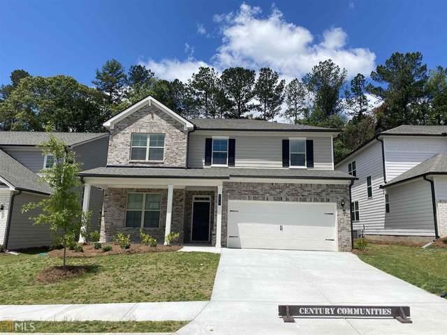 120 Vivian Ln #129, Peachtree City, GA 30269 (MLS #8987402) :: Athens Georgia Homes